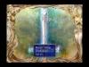 Abezzel: Angel Sword