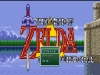 The legend of Zelda: A link to the future